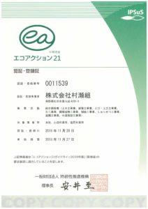 img-z06081020